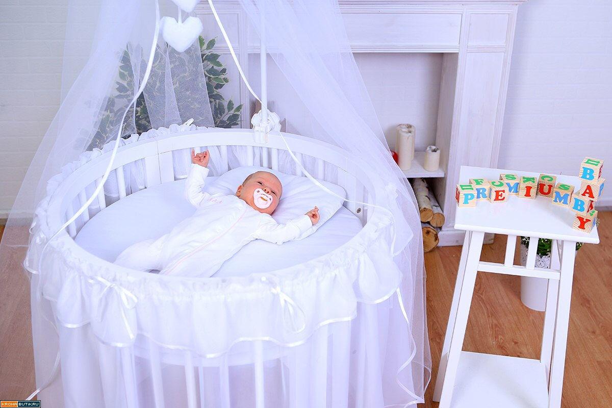 Потребители могут подобрать для своего малыша одну из нескольких разновидностей подобной мебели.